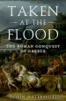 Book: Taken at the Flood (mentions serial killer Fred Waterfield)