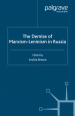 Book: The Demise of Marxism-Leninism in R... (mentions serial killer Tamara Samsonova)