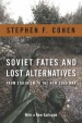 Book: Soviet Fates and Lost Alternatives (mentions serial killer Anatoly Utkin)