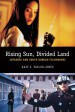 Book: 100 Film Noirs (mentions serial killer Kang Ho-Sun)
