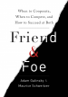 Book: Friend & Foe (mentions serial killer Paul Rowles)