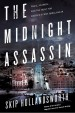 Book: The Midnight Assassin (mentions serial killer Colonial Parkway Killer)