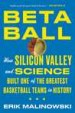 Betaball by: Erik Malinowski ISBN10: 1501158198