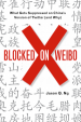 Book: Blocked on Weibo (mentions serial killer Zhang Yongming)