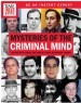 Book: TIME-LIFE Mysteries of the Criminal... (mentions serial killer Nikolai Dzhumagaliev)