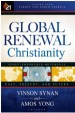 Book: Global Renewal Christianity (mentions serial killer Sergei Ryakhovsky)
